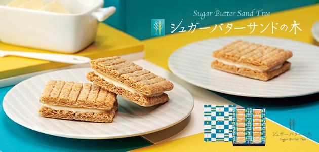 シュガー バター の 木 Amazon.co.jp: シュガーバターの木